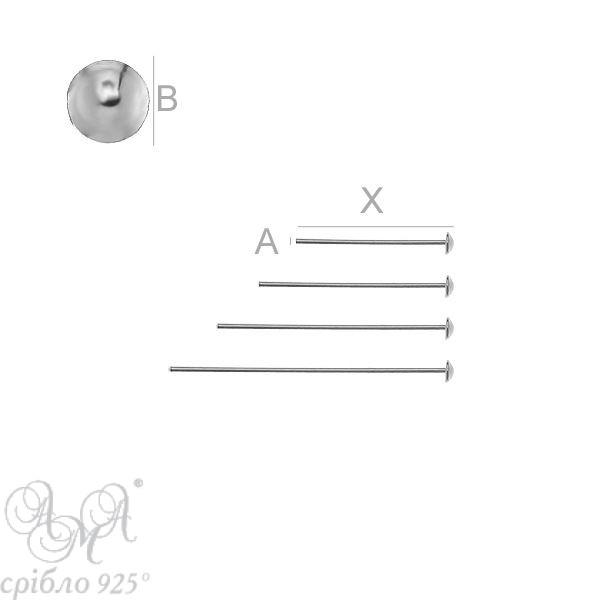Пины (СЗПА 2) (35 мм) 35,00х0,80 мм