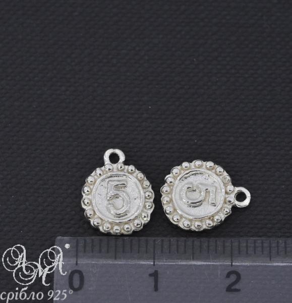 Підвіска (П0156) 10х12 мм срібло 925 проби